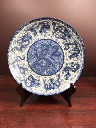 Handmade Chinese Nine Dragon Round Plates (with Stand) photo