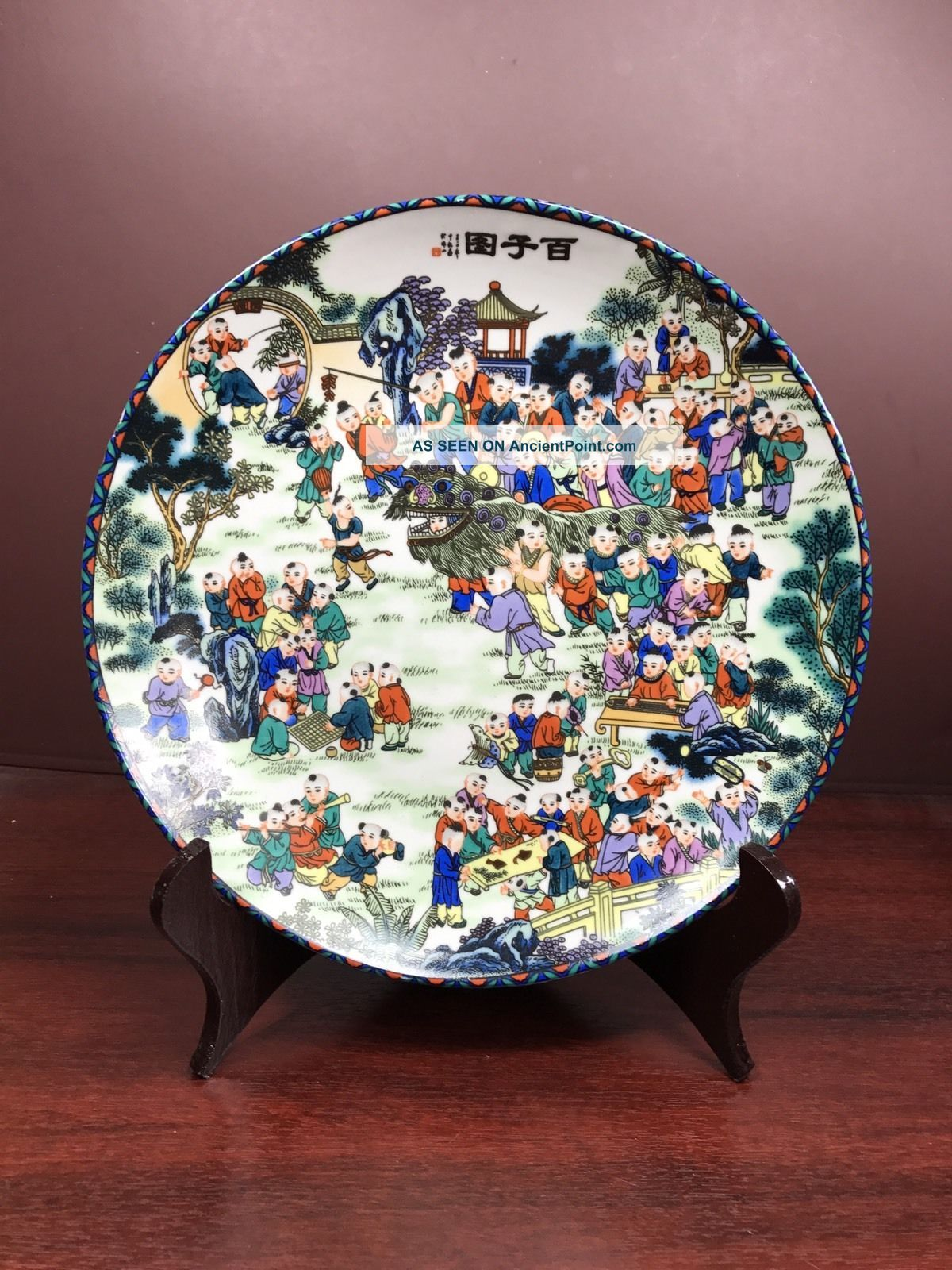 Handmade Chinese Hundreds Children Round Plates (with Stand) Vases photo