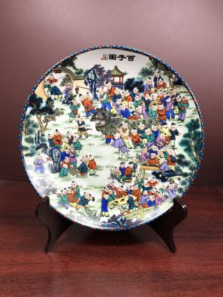 Handmade Chinese Hundreds Children Round Plates (with Stand) photo