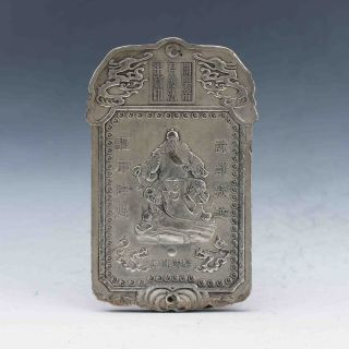 Tibet Silver Handwork Carved Ancient Portraits Brand Gd2034 photo
