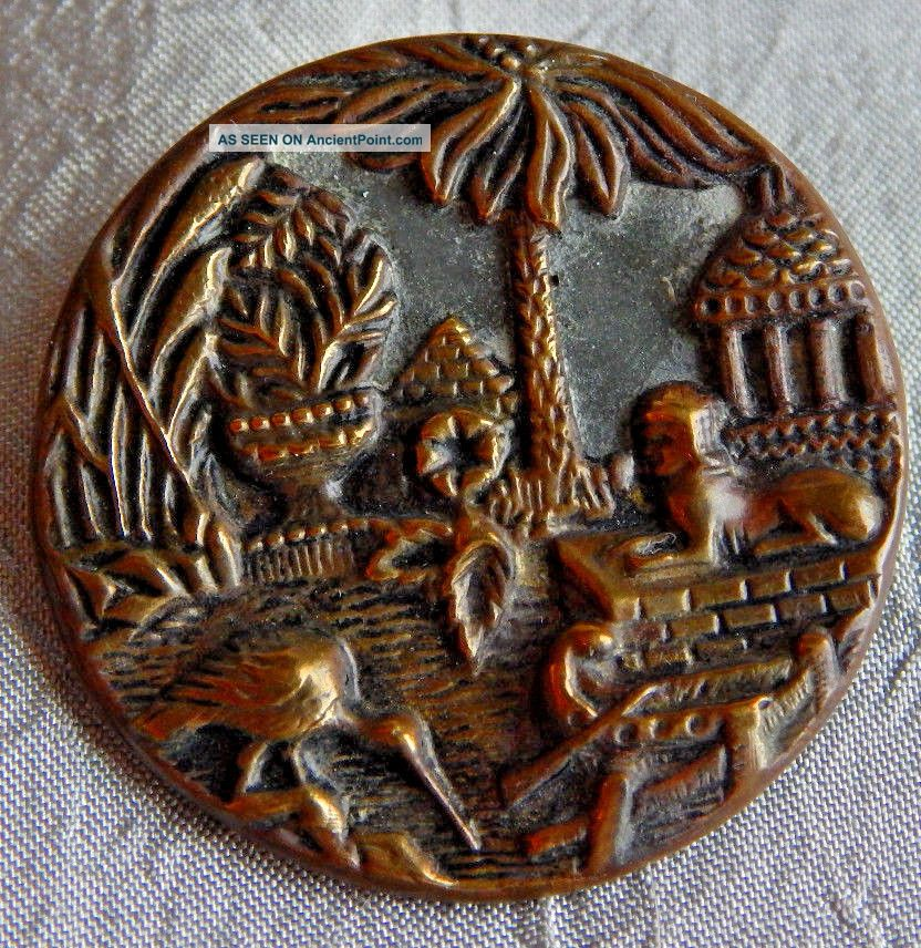 Vintage Antique Brass Picture Button Egyptian Scene Sphinx 015 - C Buttons photo