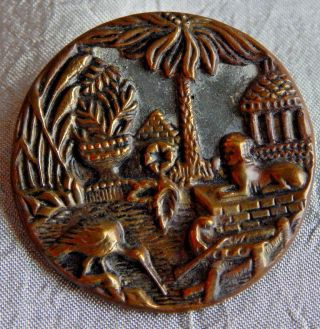 Vintage Antique Brass Picture Button Egyptian Scene Sphinx 015 - C photo