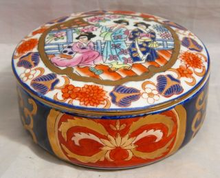 Antique Vintage Japanese Imari Porcelain Lidded Bowl With 3 Geisha Girls Signed photo