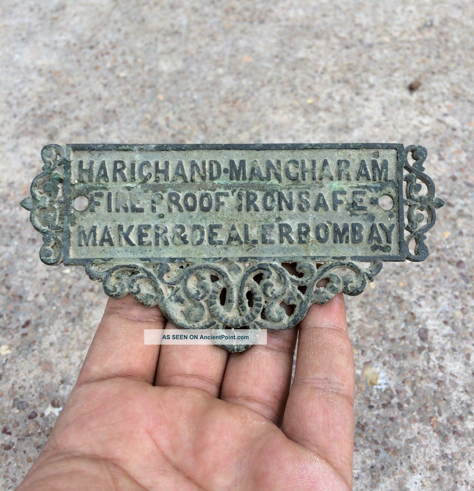 1940 ' S Vintage Harichand - Mancharam Fire Proof Iron Safe Mark Brass Safe ' S Plate Safes & Still Banks photo