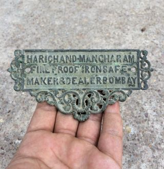 1940 ' S Vintage Harichand - Mancharam Fire Proof Iron Safe Mark Brass Safe ' S Plate photo